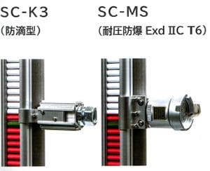 SC-K3 SC-MS