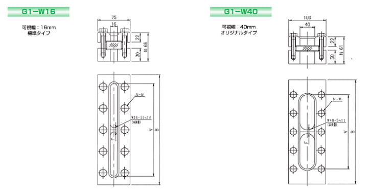 G1 溶接式縦長タイプ