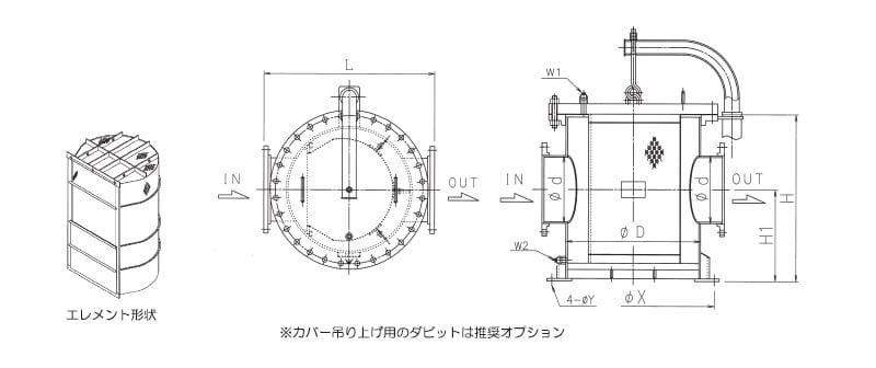 B1-3 ストレートフロー 大型・低圧損タイプ