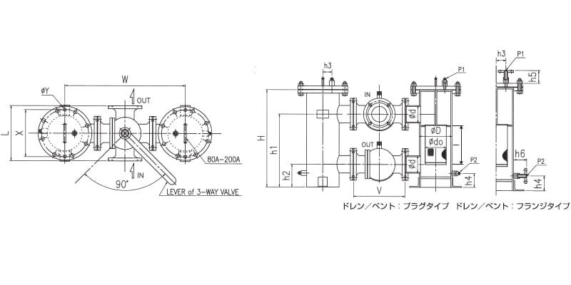 B2W 3方弁切替タイプ